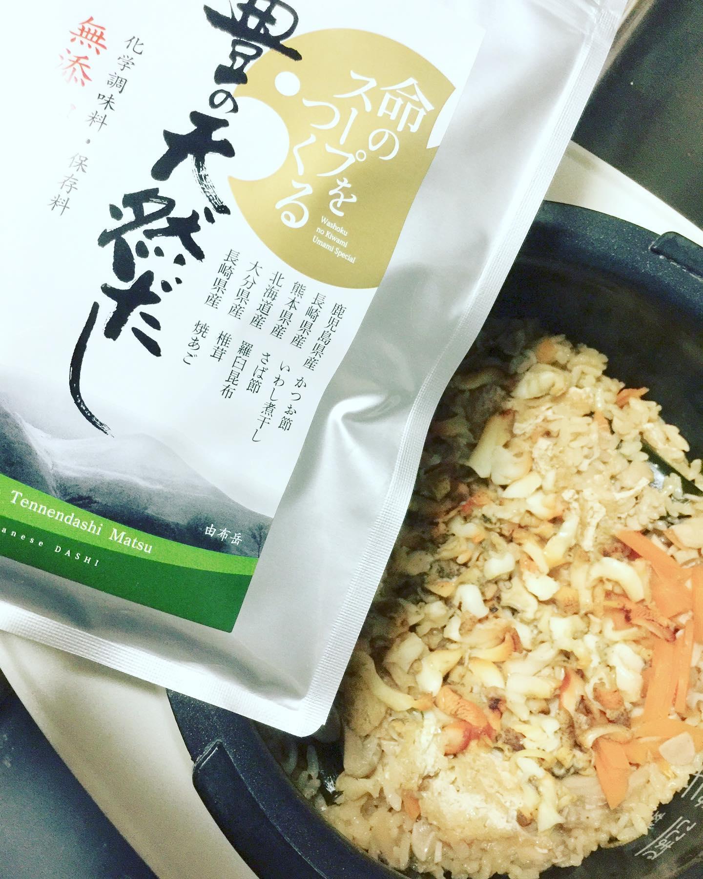 口コミ投稿:豊の天然だし松 無添加✨化学調味料、保存料無添加の出汁パックを使ってばい貝の炊き…