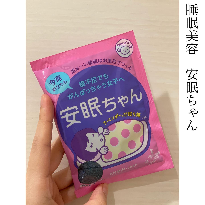 口コミ投稿:*.睡眠美容 安眠ちゃん.私の大好きな石澤研究所さんの入浴剤🛁💕.ラベンダーの香りに…
