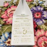 ☆ペリカン石鹸 泥洗顔石鹸☆の画像(2枚目)