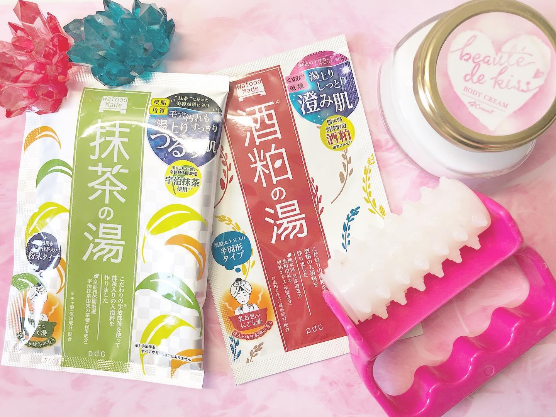 口コミ投稿:スキンケアブランド「ワフードメイド」様の2020年秋発売の最新入浴剤を試させて頂き…