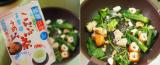 ☆ 玉露園さん  減塩梅こんぶ茶 お弁当  野菜炒めの味付けに大活躍しています。の画像(3枚目)