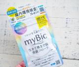 口コミ記事「リセット型生菌サプリ「マイビオ」♪」の画像