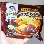 .  .。 なべやき屋キンレイ さまの味噌煮込みうどん💛 おいしい~♪名古屋の味☺ しかも調理が簡単すぎる!お鍋…のInstagram画像