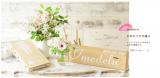 お花の定期購入サービスの画像(1枚目)