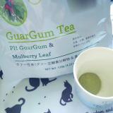 【ノンカフェインで飲みやすいグァー豆茶】の画像(3枚目)