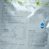 【ノンカフェインで飲みやすいグァー豆茶】の画像(4枚目)