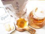 「おいしいほうじ茶でスッキリ♪自分で濃さを調整できる【美爽煌茶・巡】」の画像(15枚目)