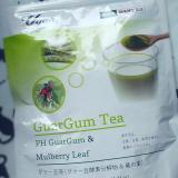 【ノンカフェインで飲みやすいグァー豆茶】の画像(5枚目)