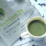 【ノンカフェインで飲みやすいグァー豆茶】の画像(1枚目)
