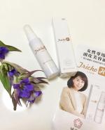 頭皮用美容液  トリカH 博龍堂60ml made in japan頭皮用の美容液は、初めて、知りました。薄毛抜け毛の対策に❣️育毛剤というよりは、嬉しい響きですね😊のInstagram画像