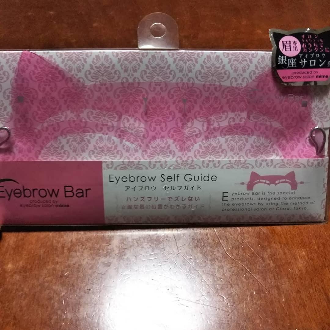 口コミ投稿:アイブロウ セルフガイド「Eyebrow Bar」お試ししました。毎朝、眉毛を書くのに時間…