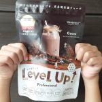 子供の成長期サポート飲料『レベルアップ』をお試しさせていただきました😊美味しそうなパッケージ❤️うちの子は身長が低いほうなので、カルシウムは積極的に摂りたいと思っていて、サプリも飲んだりし…のInstagram画像