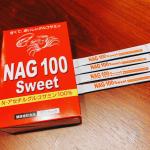 #グルコサミン …って聞くとついあのCMと歌が浮かぶのは私だけ?笑こちらのNAG 100は、#ヒアルロン酸 を作り出す#nアセチルグルコサミン 100%というものなんです!グルコサミン…のInstagram画像