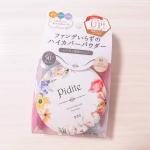 株式会社pdc(@pdc_jp)様のピディット クリアスムースパウダー(ライトクリアベージュ)をご紹介致します✩*⋆.毛穴、テカリ、くすみをカバーするファンデーションいらずのフェイスパウダーで…のInstagram画像