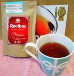 『遠赤焙煎』『最高級茶葉100%使用』株式会社TIGER のルイボスティー飲んでみました😊✨まずなんといっても香り!! お湯を注いだ瞬間にふわっと茶葉の香りが..,😌飲んでいてほっ…のInstagram画像