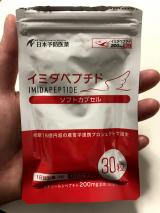 「イミダペプチドソフトカプセル30粒✨日本予防医薬」の画像(1枚目)
