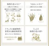 白陶泥洗顔石鹸の画像(3枚目)