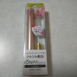 音波振動歯ブラシ☆IONPA Beauty ①の画像(1枚目)