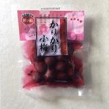 カリカリ小梅で春みたいなピンクの大根手鞠。の画像(5枚目)
