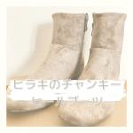 【ヒーラヒーラヒーラヒラヒラッ🎶】@shihotaro9 フォローしてねヒラキ🎶のcm最近よく見かけますよね✨そんな @hiraki_official さんの#…のInstagram画像
