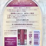 秋メイク♡美発色バーガンディカラーのリキッドアイライナーの画像(2枚目)