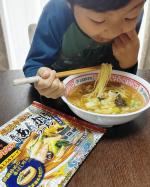 、なべやき屋キンレイさんのお水がいらないシリーズ『五目あんかけラーメン』スープと麺と具が3層で一つになっていて、そのままお鍋に入れて温めるだけ!横浜中華街発展会協同組合監修…のInstagram画像