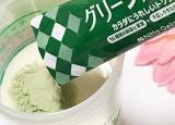 コラーゲンも栄養も摂れるグリーンスムージー!ニッタバイオラボ様の画像(10枚目)