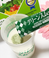 コラーゲンも栄養も摂れるグリーンスムージー!ニッタバイオラボ様の画像(9枚目)