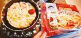 「おうちごはん♡キンレイお水のいらない味噌煮込みうどん♪」の画像(5枚目)