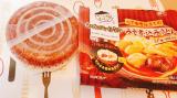 「おうちごはん♡キンレイお水のいらない味噌煮込みうどん♪」の画像(4枚目)