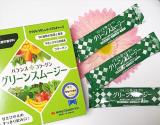 コラーゲンも栄養も摂れるグリーンスムージー!ニッタバイオラボ様の画像(5枚目)
