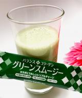 コラーゲンも栄養も摂れるグリーンスムージー!ニッタバイオラボ様の画像(15枚目)