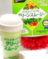 コラーゲンも栄養も摂れるグリーンスムージー!ニッタバイオラボ様の画像(18枚目)