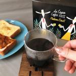 おうちカフェ☕️LOHACO限定ダラゴア農園シングルオリジン ドリップコーヒーこだわりの焙煎で豆の美味しさが引き立つ優しい甘みのあるコーヒー♡♡ドリップタイプは忙しい朝…のInstagram画像