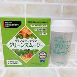不足しがちな栄養素を手軽にトリプルチャージ☆の画像(2枚目)