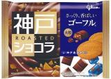「57、超でかいチョコレートはどうやって食べる?懸賞情報」の画像(3枚目)