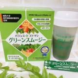 不足しがちな栄養素を手軽にトリプルチャージ☆の画像(1枚目)