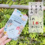 𓅮𓇬\ リニューアルでカバー力UP /今回はpdc様 @pdc_jp から販売されているのInstagram画像