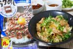 、 #正田醤油 さまの冷凍ストック名人 #プルコギの素 🌈 今日は離乳食やらお昼寝のタイミングに手間取って大人のごはんを全然つくれず・・楽ちん料理にしました💗…のInstagram画像