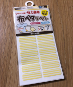 モニプラ経由で#株式会社kawaguchi 様の布ペタラベルSをお試しさせていただきました💕こちらはSサイズなので16枚入り!Mサイズもあるみたいです。黄色のストライプが爽やかでとても…のInstagram画像