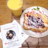 糖脂コントロールサプリ「ターミナリアファースト プロフェッショナル」で食事を楽しむ!の画像(5枚目)