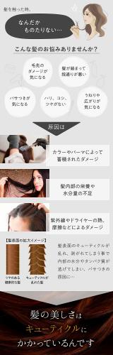 待望の新商品★ハーバルリーフからヘアオイル誕生♪の画像(2枚目)