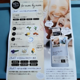 for mom by mom.の画像(4枚目)