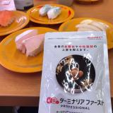 糖脂コントロールサプリ「ターミナリアファースト プロフェッショナル」で食事を楽しむ!の画像(2枚目)