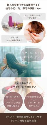 待望の新商品★ハーバルリーフからヘアオイル誕生♪の画像(3枚目)