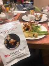 糖脂コントロールサプリ「ターミナリアファースト プロフェッショナル」で食事を楽しむ!の画像(7枚目)