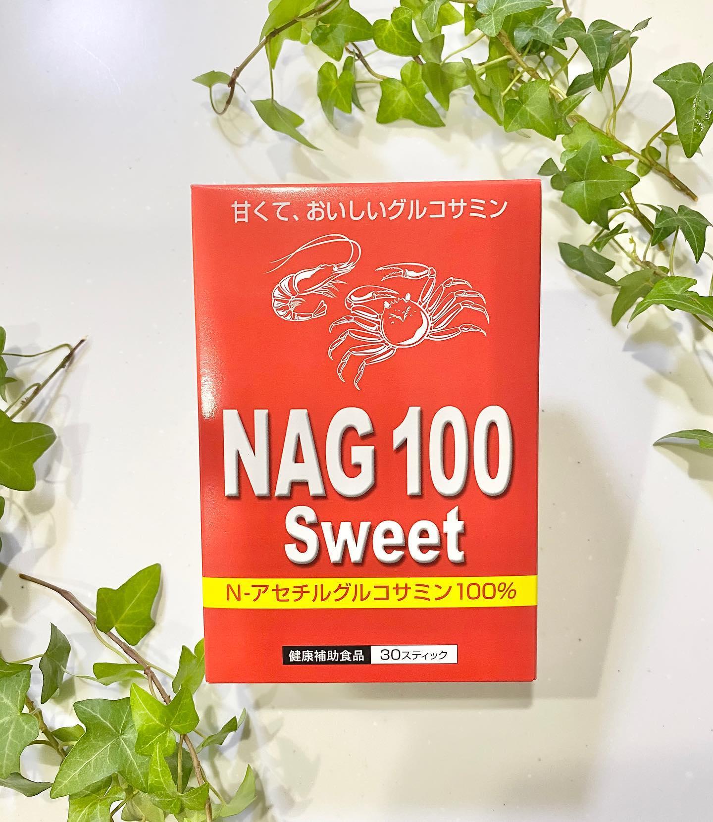 口コミ投稿:甘くておいしい、NAG100スイート🍯✨カニやエビの甲羅から酵素抽出したN-アセチルグ…