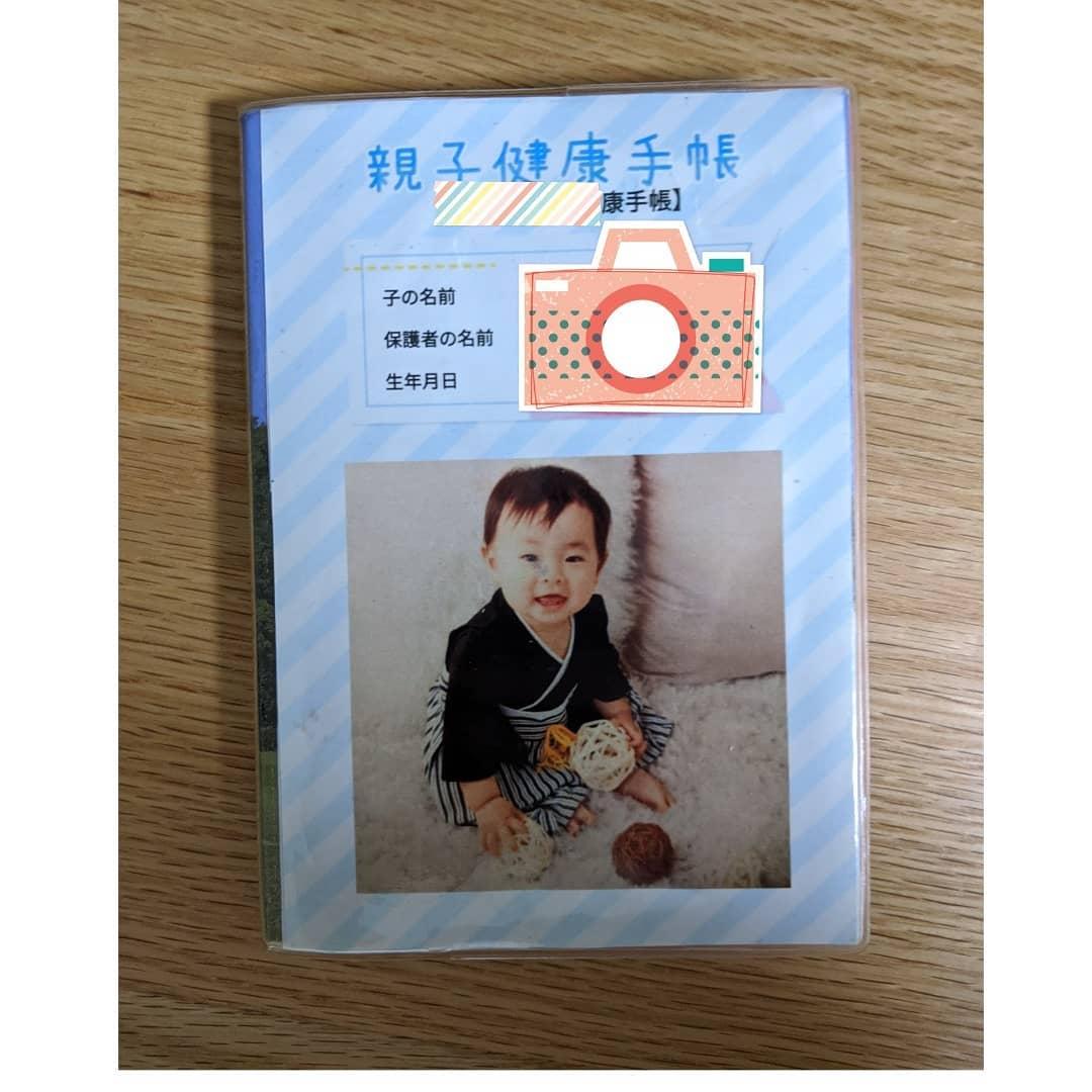 口コミ投稿:今度は母子手帳シールを作成しました🥰#みんなのシール #ステッカー #オリジナルシー…