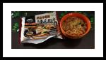 週末のお昼はこちら🌟🌟..料理ができない旦那さえ、簡単に作れちゃう🤣お水がいらないあんかけラーメン🍜🍥...スープ、麺、具が1つになって、お鍋に入れて火をつけるだけ🤭🤭なー…のInstagram画像