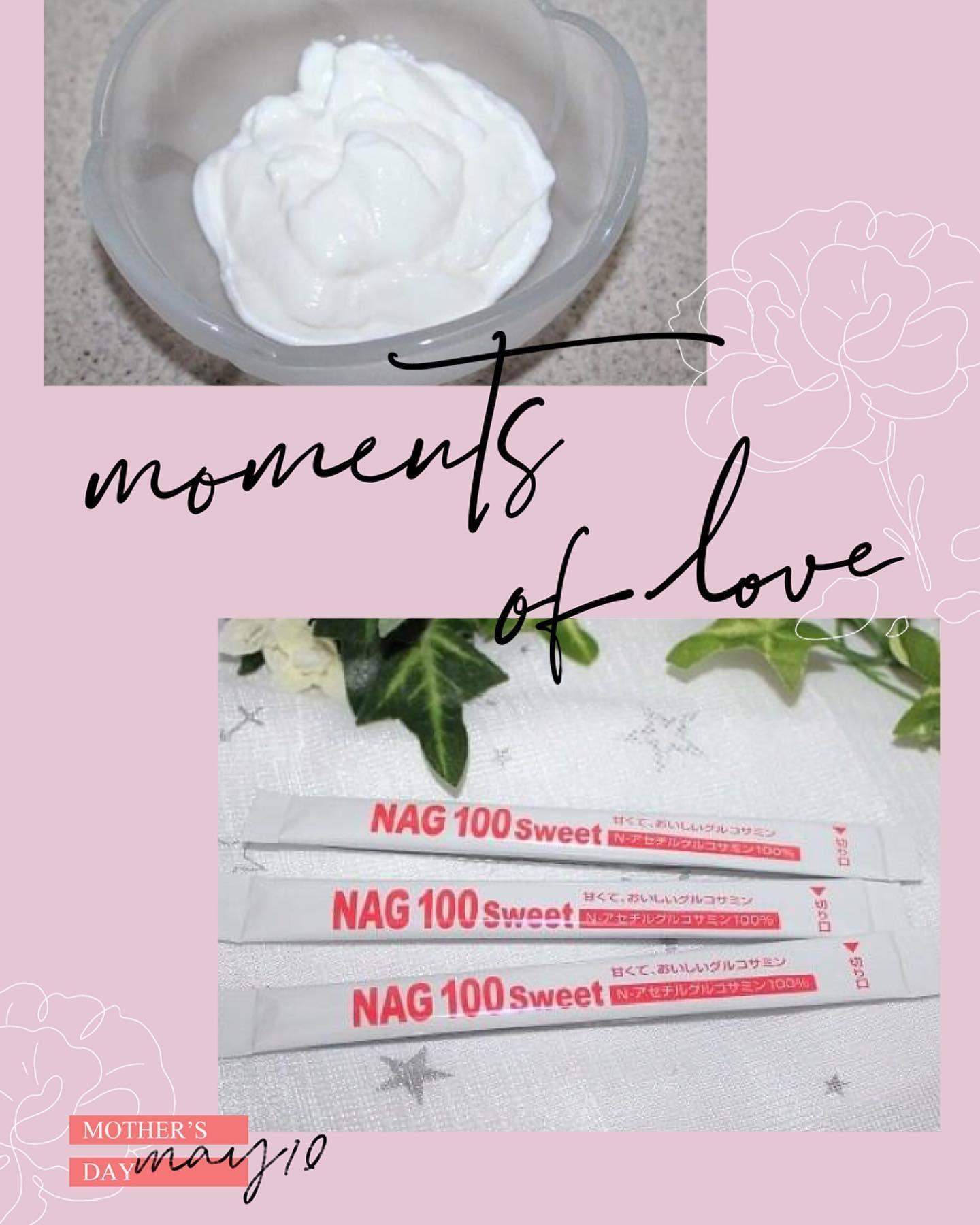 口コミ投稿:N-アセチルグルコサミンの純粋な顆粒NAG100Sweetは、添加物や混合物は一切…